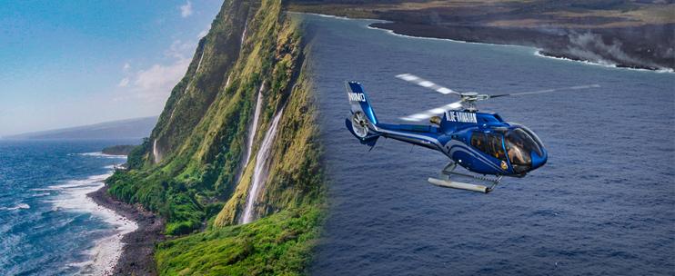 Blue Hawaiian Helicopters Big Island Discount